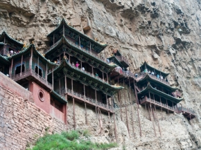 8D7N SHANXI MT. WUTAI PINGYAO ANCIENT TOWN MT. YUNQIU ICE CAVE