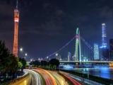 8D New Canton Gourmet Tour -- HKG-Zhuhai-MFM Bridge