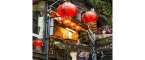 7D6N TAIWAN BEAUTIFUL SMALL TOWN