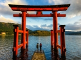AJT 8D-10D The Golden Triangle of Japan