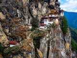 7D Land of Thunder Dragon - Bhutan