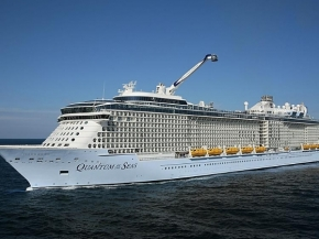 2N/3N/4N THE ROYAL SAILCATION  ROYAL CARIBBEAN QUANTUM OF THE SEAS