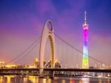 6D Delightful Shenzehen, Guangzhou, and Zhuhai